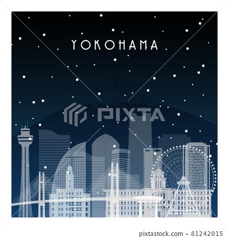 Winter night in Yokohama. 81242015