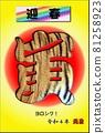 虎紋新年賀卡(日出+賀卡;密友版) 81258923