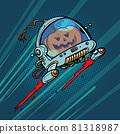 Halloween pumpkin in space, an autumn holiday. The Terrible Astronaut 81318987