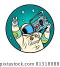 astronaut with a boombox, disco retro music, portable audio 81318988