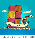 ship container shipping, captain sailor comic character. Cargo transport 81318989