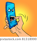 The smartphone character bites his hand. Dangerous mobile phones, information security and online addiction 81318990