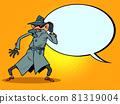 a spy eavesdrops on conversations, a big ear. State espionage 81319004