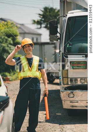 Traffic director 81359443