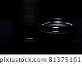 Old lens of single-lens reflex camera black back silhouette style 81375161