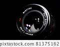 Old lens of single-lens reflex camera black back silhouette style 81375162