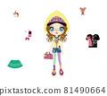 Girl Illustration-Gal 81490664