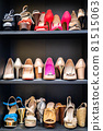 Gray closet shelves full of fashion female shoes on heels pair storage organization of cupboard 81515063
