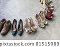 Top view many colored female shoes on gray floor footwear wheel fashion stylish footgear choosing 81515089