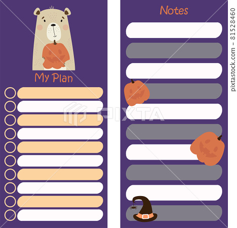 Autumn planner organizer with cute bear with pumpkin for Halloween holiday on purple background with witch hat. A set of vertical templates - my Plan and Notes. Vector illustration. 81528460