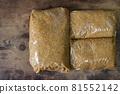 發酵食品!陳年手工味噌 81552142