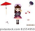 Girl Illustration-Japanese 81554950