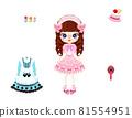 Girl Illustration-Lolita 81554951