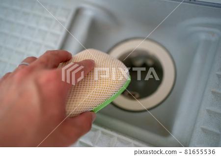 Bath drain 81655536