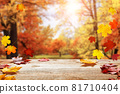 Autumn golden park background with bokeh light and colorful leaves. 81710404