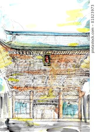 Sendai City Toshogu Watercolor Painting 81823973