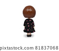 Black one-piece doll back view 81837068