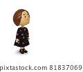 Black one-piece doll sideways 81837069