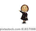 Black one-piece doll guide 81837088