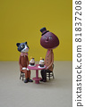 Cat and chestnut tea time clay art 81837208