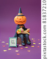 Halloween ~ Pumpkin and Cat Clay Art 81837210