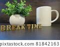 咖啡 喝咖啡 咖啡館 81842163