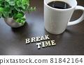 咖啡 喝咖啡 咖啡杯 81842164