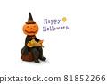 Halloween ~ Pumpkin and Cat Clay Art 81852266