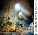 Prohodna cave 81863884