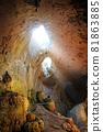 Prohodna cave 81863885