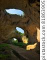 Devetashka cave 81863905