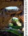 Devetashka cave 81863907