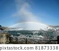 우빙 너머로 보이는 나이아가라 폭포와 무지개 81873338