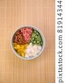 Sticky rice cake 81914344