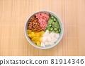 Sticky rice cake 81914346