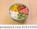Sticky rice cake 81914349
