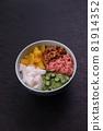 Sticky rice cake 81914352