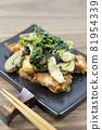 Delicious garlic butter chicken with mushroom spinach 81954339