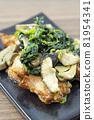 Delicious garlic butter chicken with mushroom spinach 81954341