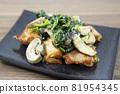 Delicious garlic butter chicken with mushroom spinach 81954345