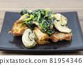 Delicious garlic butter chicken with mushroom spinach 81954346