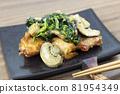 Delicious garlic butter chicken with mushroom spinach 81954349