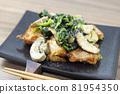 Delicious garlic butter chicken with mushroom spinach 81954350