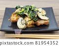 Delicious garlic butter chicken with mushroom spinach 81954352