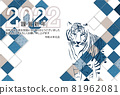 Tiger New Year's card Japanese pattern background 81962081