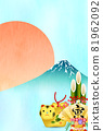 Tiger New Year's card Mt. Fuji background 81962092
