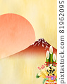 Tiger New Year's card Mt. Fuji background 81962095