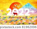Tiger New Year's card Mt. Fuji background 81962096