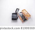 Plastic container 81999369