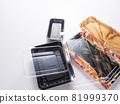 Plastic container 81999370